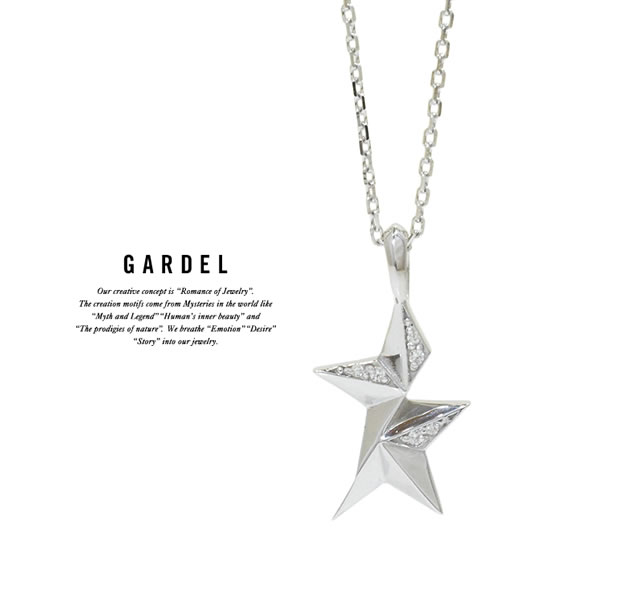 GARDEL GDP-128 Cut Star Necklace