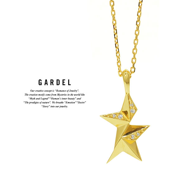 GARDEL GDP-128 K18YG Cut Star Necklace