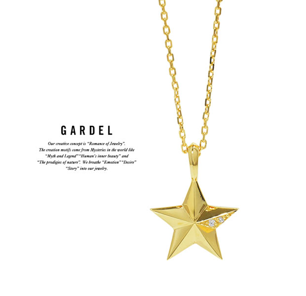 GARDEL GDP-127 K18YG Classic Star Necklace