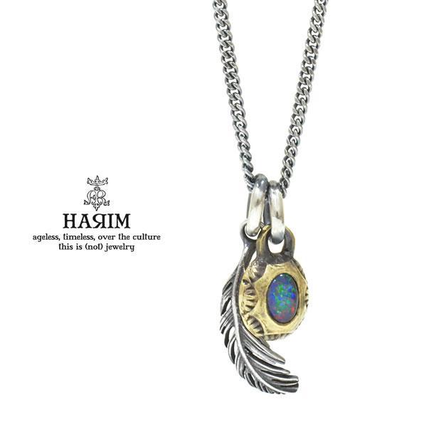 HARIM HRPEX05 OPAL & FEATHER