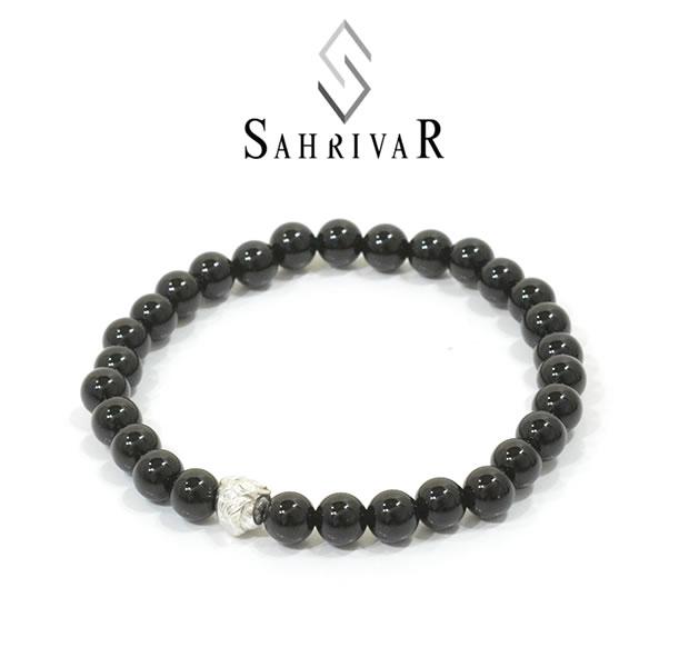 SAHRIVAR SB48S16S Jesus Ball Bracelet