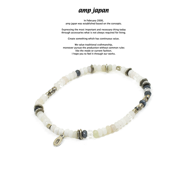 amp japan 16AHK-470WH Color Quartz Bracelet - Air -