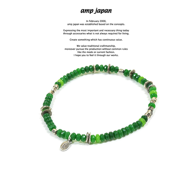 amp japan 16AHK-470GR Color Quartz Bracelet - Forest -