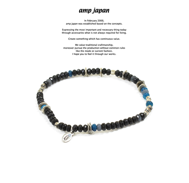 amp japan 16AHK-470BK Color Quartz Bracelet - Shadow -