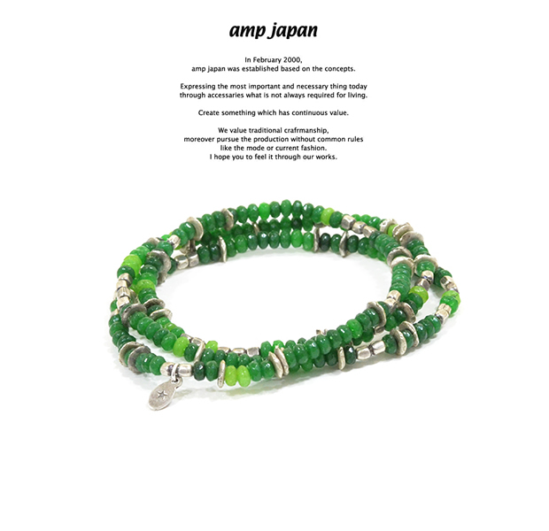 amp japan 16AHK-471GR Color Quartz Bracelet & Necklace - Forest -
