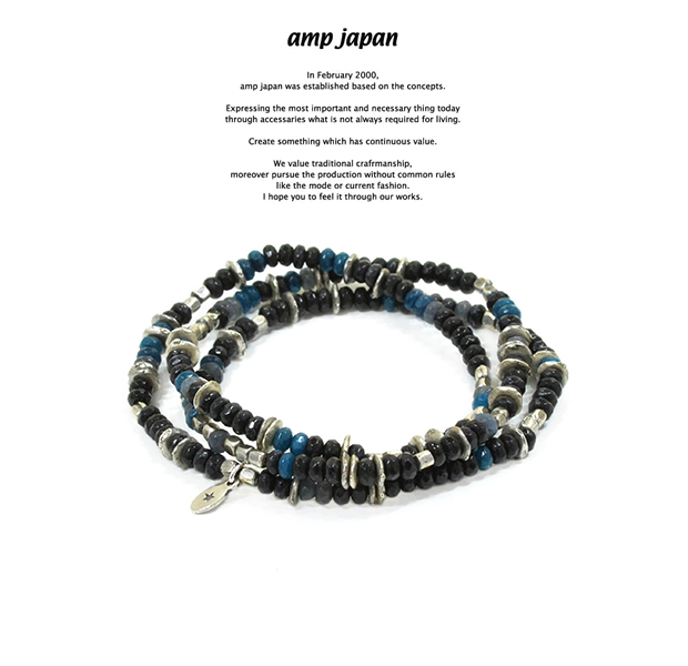 amp japan 16AHK-471BK Color Quartz Bracelet & Necklace - Shadow -