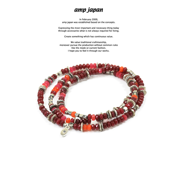 amp japan 16AHK-471RD Color Quartz Bracelet & Necklace - Corona -