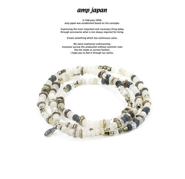amp japan 16AHK-471WH Color Quartz Bracelet & Necklace - Air -
