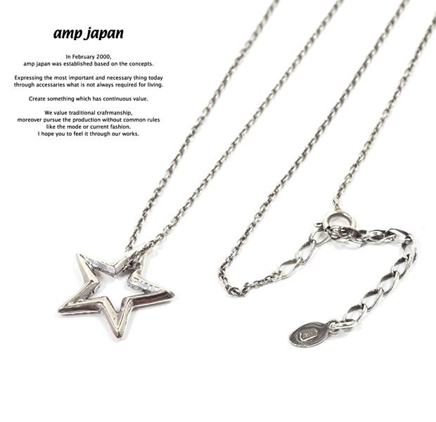 amp japan 16AO-165 Open Star Necklace