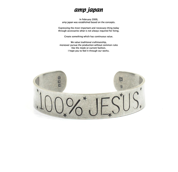 amp japan 16AO-373 100% Jesus Flat Bangle