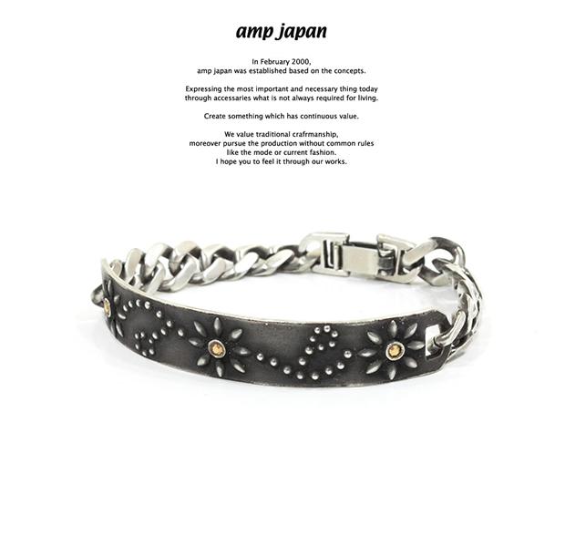 amp japan 16AO-466 Flower Studs ID Plate Bracelet