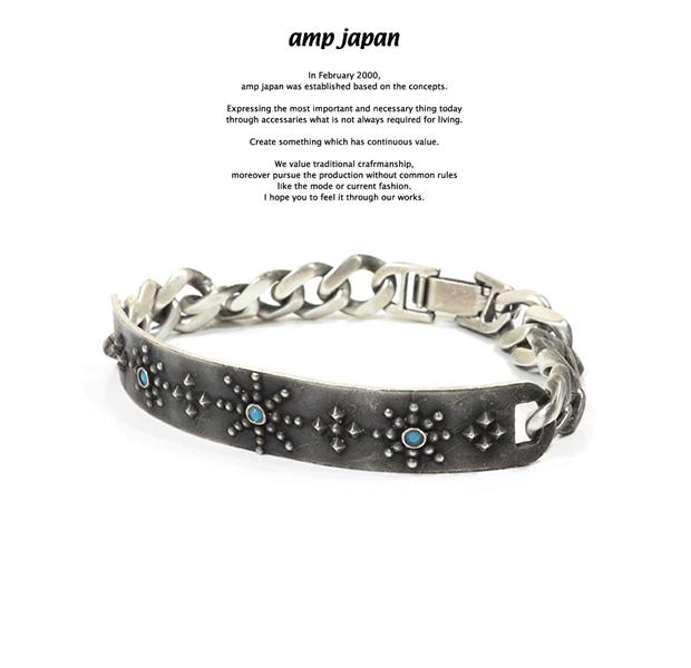 amp japan 16AO-467 X Studs ID Plate Bracelet