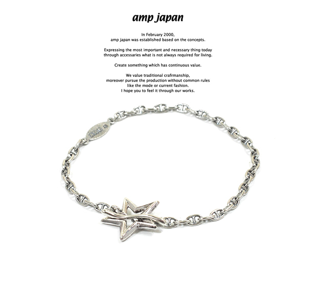 amp japan 16AO-480 Open Star Bracelet