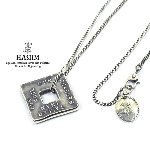 HARIM HRP115SV Stairway to Heaven Square Pendant