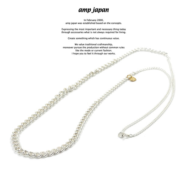 amp japan 16AJK-155 Gradation Chain Necklace