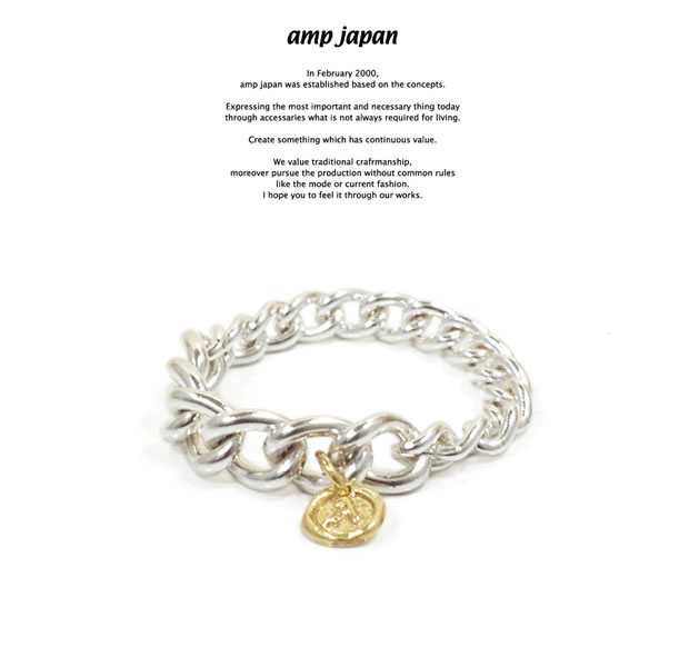 amp japan 16AJK-235 Gradation Chain Ring
