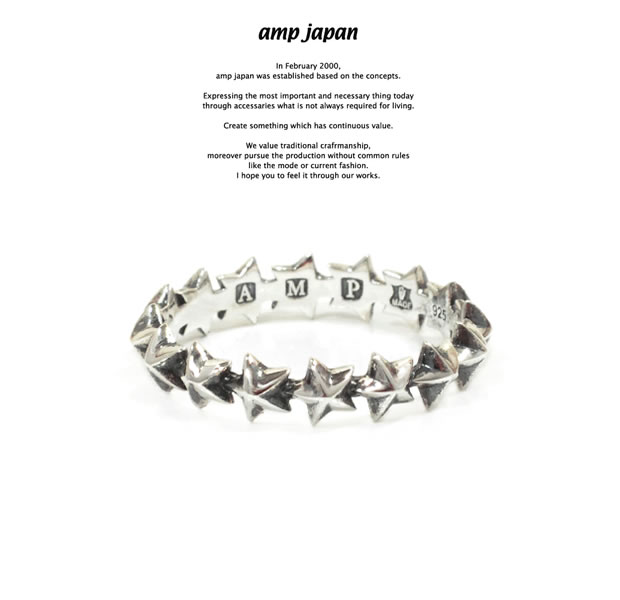 amp japan 16AJK-241 Star Studs Ring