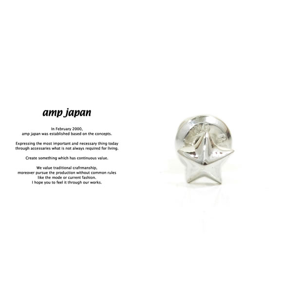 amp japan 16AJK-525 Small Star Studs Pierce