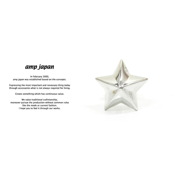 amp japan 16AJK-526 Star Studs Pierce