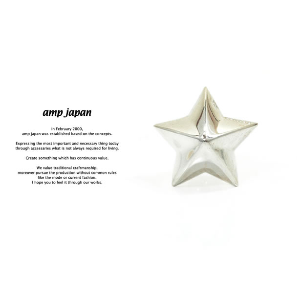 amp japan 16AJK-527 Big Star Studs Pierce
