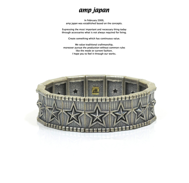 amp japan 16AJK-460 Erasti Bangle -Star Tiles-