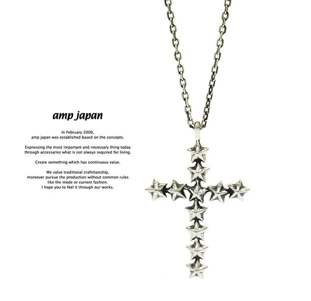 amp japan 16AJK-171 Star Studs Large Cross Necklace