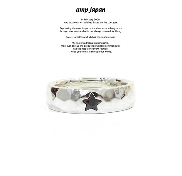 amp japan 16AJK-240 Black Star Ring