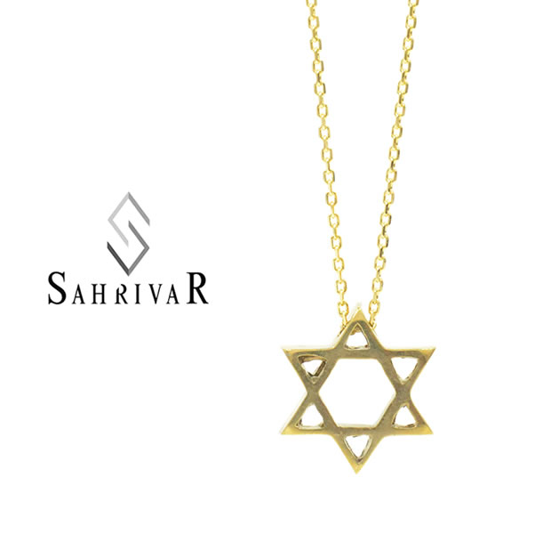 SAHRIVAR SN117B17S Brass Hexagram Necklace