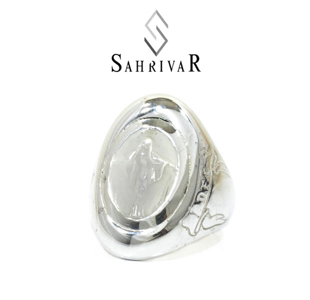 SAHRIVAR SR88S17S Maria Enameled Ring