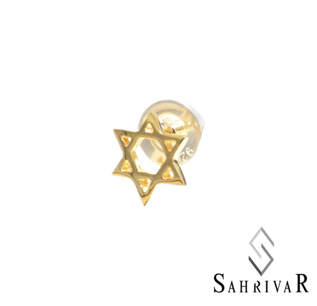 SAHRIVAR SP33S17S Hexagram Pierce GP