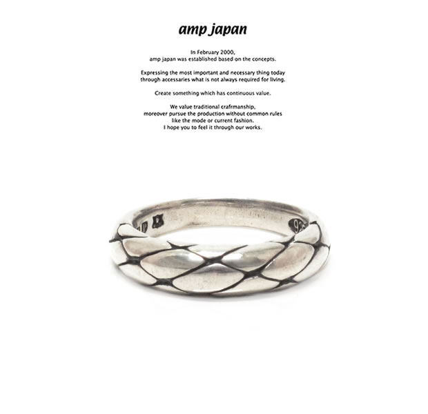 amp japan 17AAS-201 Braided Ring