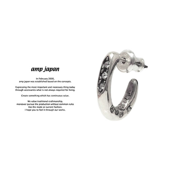 amp japan 17AO-501 Cavalry Stone Pierce