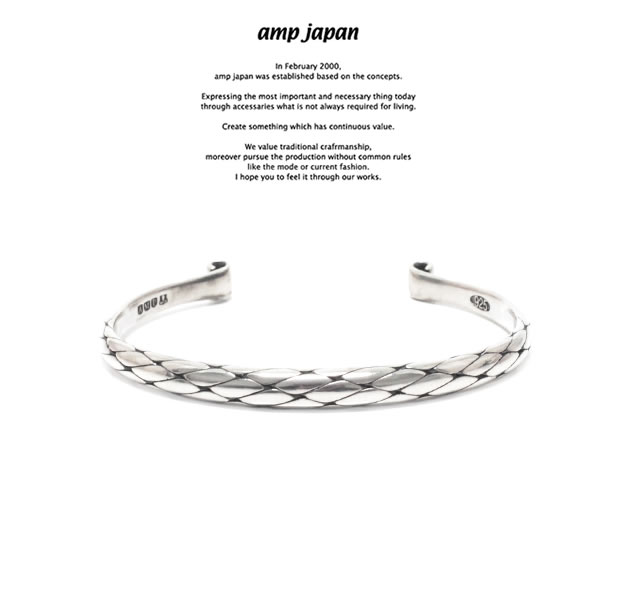 amp japan 17AAS-301 Braided Bangle