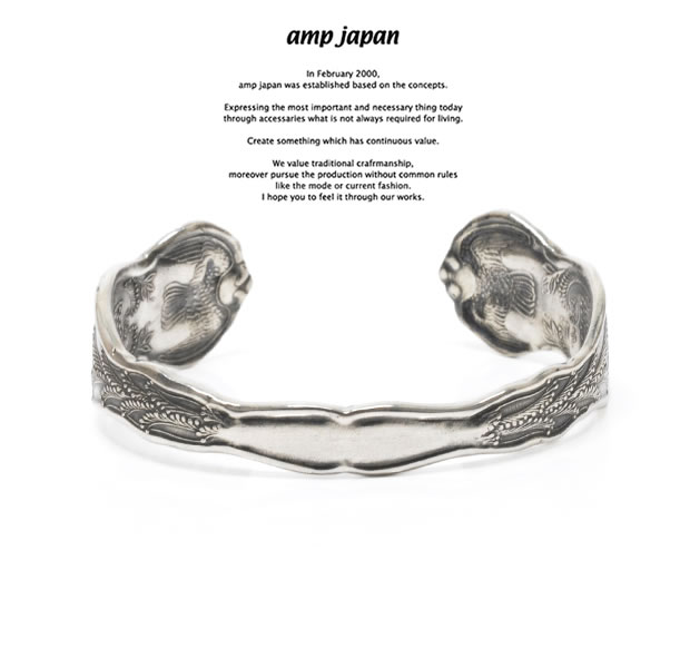 amp japan 17AAS-302 Spoon Bangle