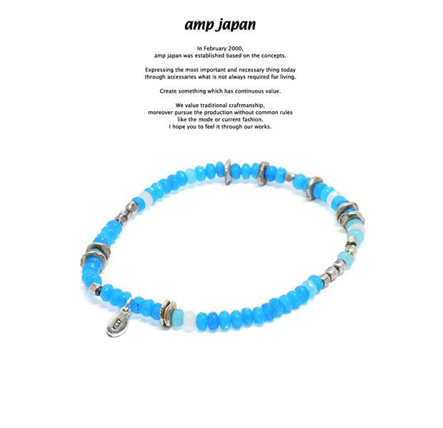 amp japan 17AHK-400LBL Color Quartz -Sunny Sky-
