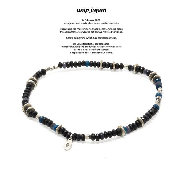 amp japan 17AHK-700BK Color Quartz Anklet -Shadow-