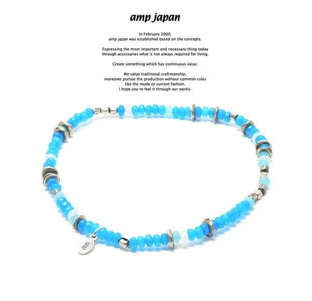 amp japan 17AHK-700LBL Color Quartz Anklet -Sunny Sky-