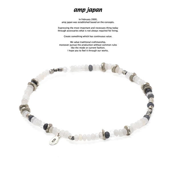 amp japan 17AHK-700WH Color Quartz Anklet -Air-