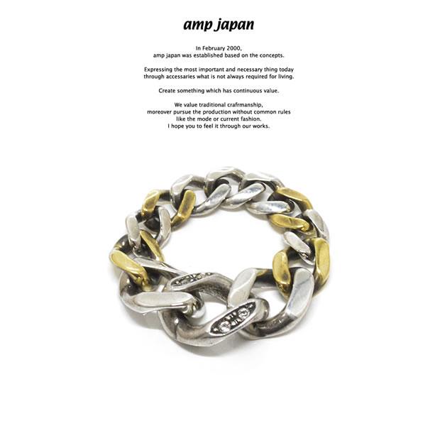 amp japan 17AO-210 Gradation Cavalry Chain Ring