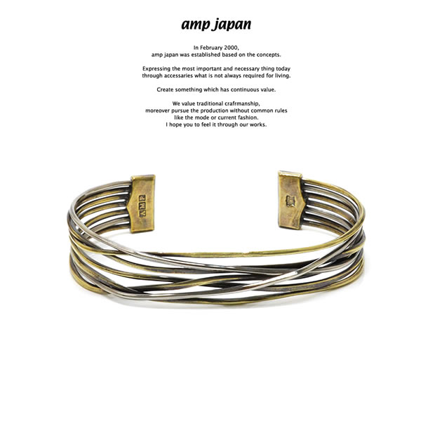 amp japan 17AO-306 Multi Bangle -Seven-