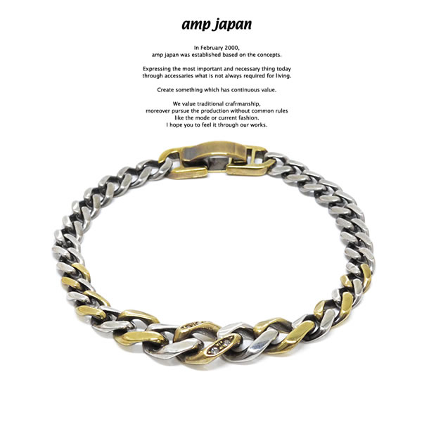 amp japan 17AO-406 Gradation Cavalry Chain Bracelet -Narrow-