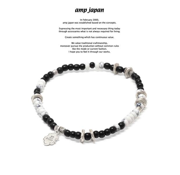 amp japan 17AHK-413 Round White Bone Bracelet -Howlite-