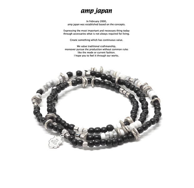 amp japan 17AHK-417 Round White Bone -Howlite-