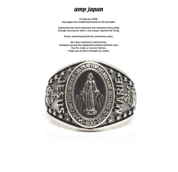 amp japan 17AAS-205 Mary College Ring