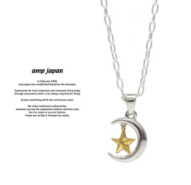 amp japan 17AJK-120 Moon & Star Necklace