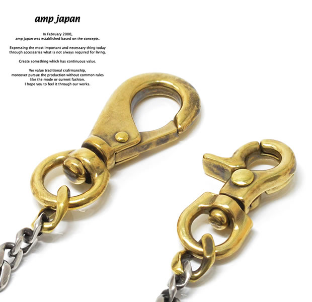 amp japan 17AO-600 Gradation Cavalry Chain