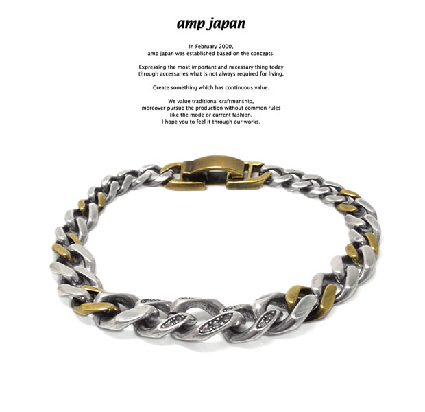 amp japan 17AO-405 Gradation Cavalry Chain Bracelet -Wide-