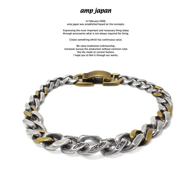 amp japan 17AO-405 Gradation Cavalry Chain Bracelet -Wide-