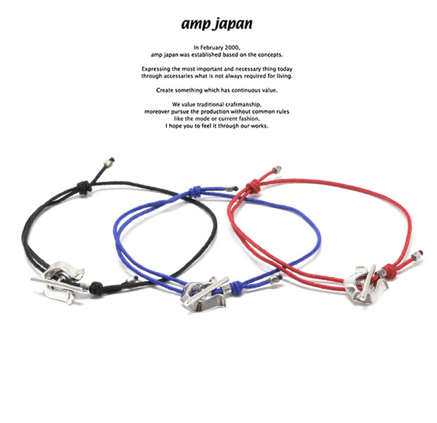 amp japan 17AJK-705 Horseshoe Cord