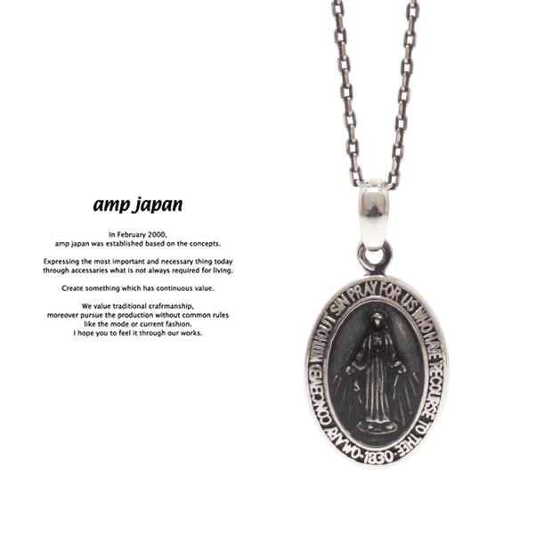 amp japan 17AAS-102BK Small Mary Necklace - Black Epoxy -
